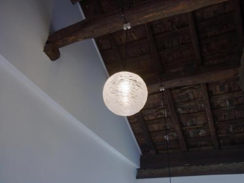 "Detail ""Lamp"""