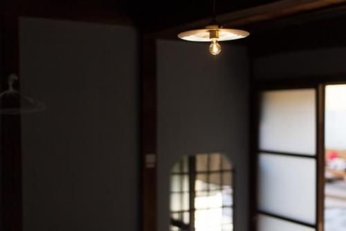 "Room ""Chiyogiku"" Detail ""Lamp"""